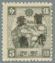 Liaoning-Province-(辽宁省)-Local-Issue,-Andong-[Dandong]-(安東-[丹東])---2