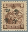 Liaoning-Province-(辽宁省)-Local-Issue,-Andong-[Dandong]-(安東-[丹東])---3