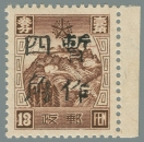 Liaoning-Province-(辽宁省)-Local-Issue,-Andong-[Dandong]-(安東-[丹東])---6