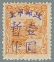 Liaoning-Province-(遼寧省)-Local-Issue,-Benxi-(本溪)---12