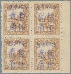 Liaoning-Province-(遼寧省)-Local-Issue,-Benxi-(本溪)---25