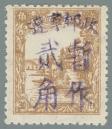 Liaoning-Province-(遼寧省)-Local-Issue,-Benxi-(本溪)---3