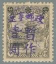 Liaoning-Province-(遼寧省)-Local-Issue,-Benxi-(本溪)---9