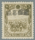 Liaoning-Province-(遼寧省)-Local-Issue,-Suizhong-(綏中)---11