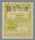 Liaoning-Province-(遼寧省)-Local-Issue,-Suizhong-(綏中)---2