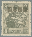Liaoning-Province-(遼寧省)-Local-Issue,-Suizhong-(綏中)---3