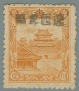 Liaoning-Province-(遼寧省)-Local-Issue,-Suizhong-(綏中)---6