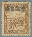 Liaoning-Province-(遼寧省)-Local-Issue,-Suizhong-(綏中)---7