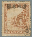 Liaoning-Province-(遼寧省)-Local-Issue,-Suizhong-(綏中)---8