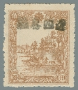 Liaoning-Province-(遼寧省)-Local-Issue,-Suizhong-(綏中)---9