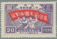 Yang NE47
