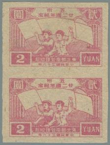 Yang NE51b
