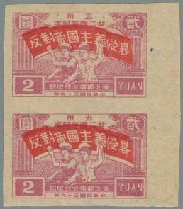 Yang NE51a
