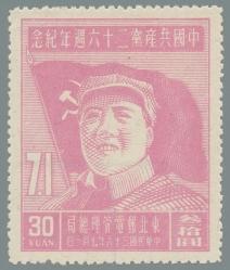 Yang NE61