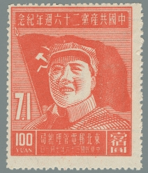 Yang NE63