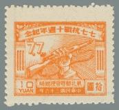 Yang NE64