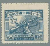 Yang NE66