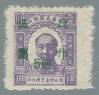 Yang NE75
