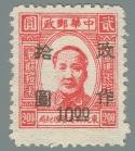 Yang NE76