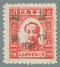 Yang NE77
