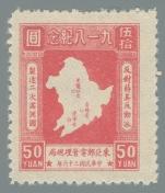 Yang NE82