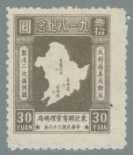 Yang NE81