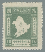 Yang NE79
