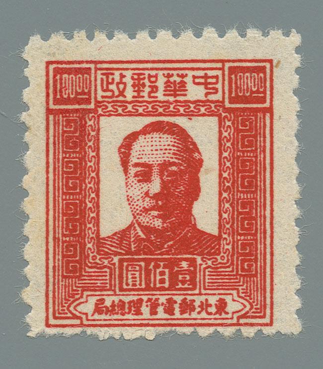 Yang NE91