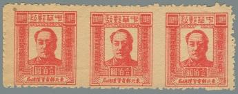 Yang NE91a