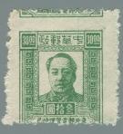 Yang NE88