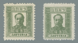 Yang NE84