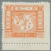 Stamps-Issued-by-the-General-Administration-of-Post-and-Telecommunications-of-Northeast-(東北郵電管理總局發行的郵票)---17