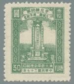 Yang NE99