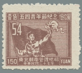 Yang NE107