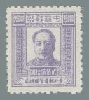 Yang NE110