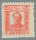 Yang NE111