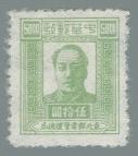 Yang NE109