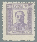 Yang NE112
