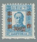 Yang NE119