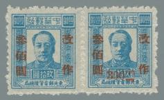 Yang NE119c