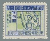 Yang NE122