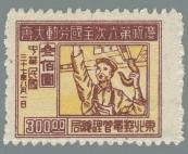 Yang NE121