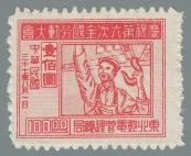 Yang NE120