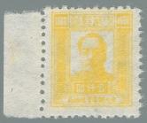 Yang NE124a