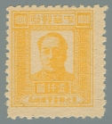 Yang NE124