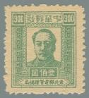 Yang NE123