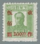 Yang NE125
