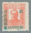 Yang NE126N