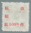 Yang NE125a
