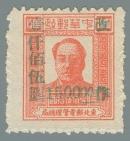 Yang NE126f